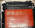 1DSCF3771.JPG
