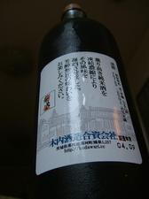 KikusakariDSCF1858.JPG