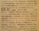 RouDSCF4676.JPG