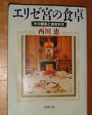 ShokutakuDSCF3493.JPG